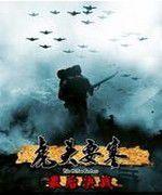 最后决战的电影大全_电影最后决战系列,共找【2部最后决战电影】