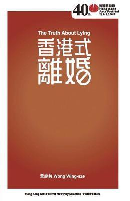 香港式的電影大全_電影香港式系列,共找【1部香港式電影】