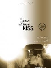 夜之吻的电影大全_电影夜之吻系列,共找【1部夜之吻电影】