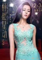 http://www.cct58.com/yanyuan/16270/