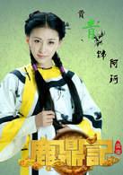 http://www.cct58.com/yanyuan/16393/