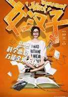 http://www.cct58.com/yanyuan/15153/
