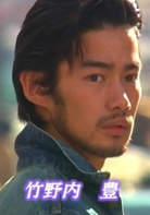 叶山真二(24岁)