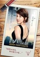 http://www.cct58.com/yanyuan/33951/