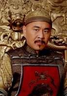 爱新觉罗·胤禛、雍正帝