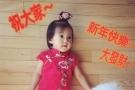 贾静雯女儿咘咘化身小格格 穿旗袍向大家拜年