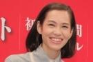 水原希子狠批日本英文教育:D发音不对
