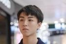 王俊凯现身机场神情疲惫 粉丝看了好心疼