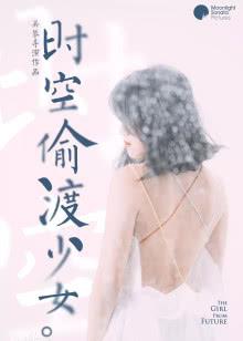 寒战2(粤语版)