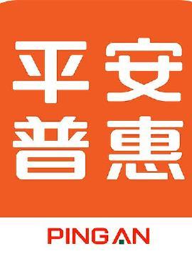 平安普惠--的电影大全_电影平安普惠--系列,共找【1部平安普惠--电影】