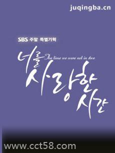 韓劇愛你的電視劇大全_電視劇韓劇愛你系列,共找【1部韓劇愛你電視劇】