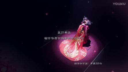 秦时丽人明月心图片[28]