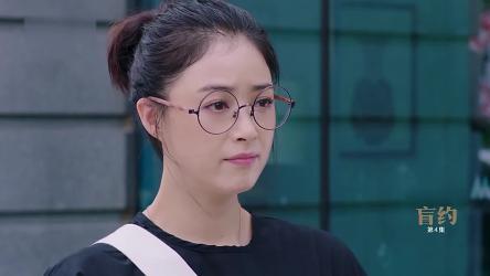 蒋欣剧照图片[48]