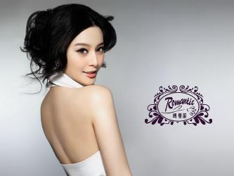 气质美女范冰冰婚纱高清壁纸写真