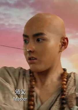唐三藏(吴亦凡)