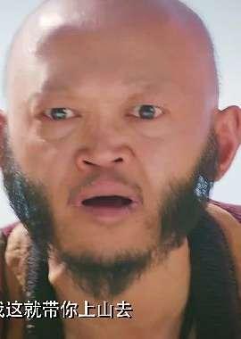 刘沙三当家