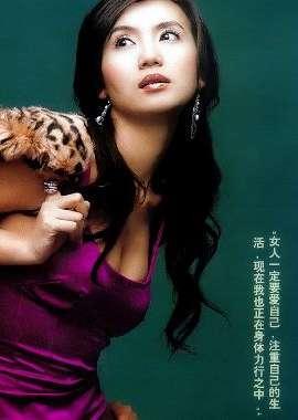 高清宽屏中国女星壁纸